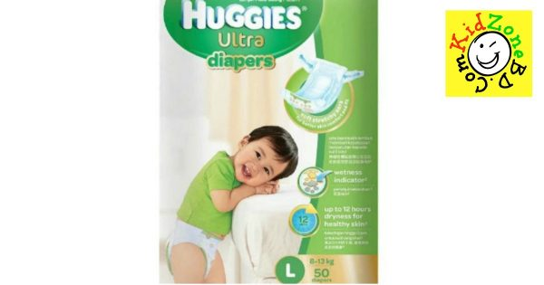 Huggies Ultra Large 50 pcs