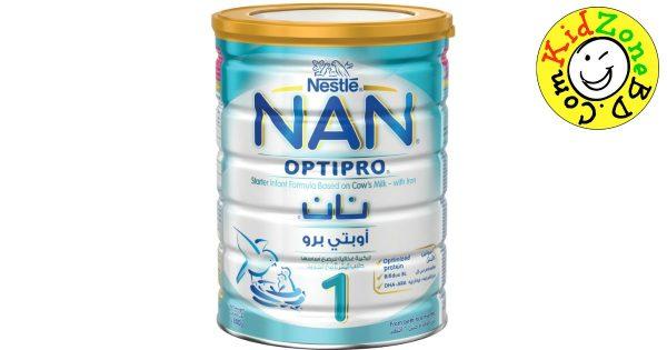 Nan 1 Dubai