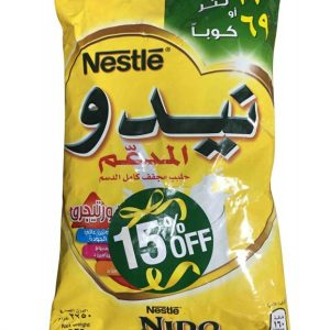 Nido Fortified Poly Pack – 2250g