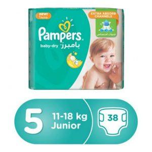 Saudi Pampers 5 (11-18kg) – 38pcs