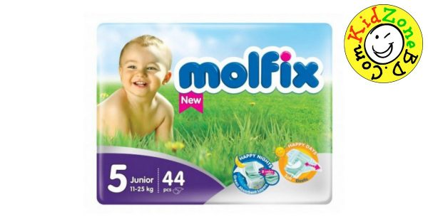 Molfix 5 44 pcs