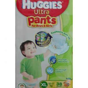 Huggies Ultra Pants for boys and girls