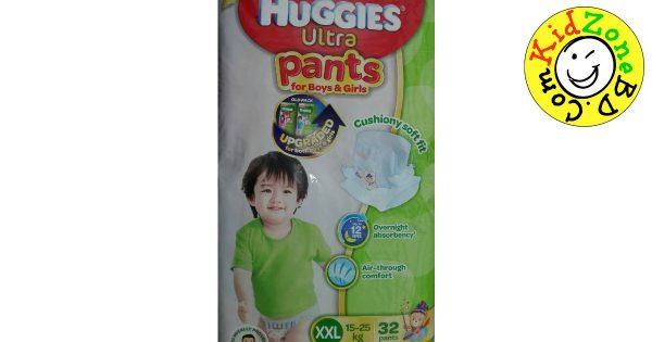 Huggies Ultra Pants for boys and girls
