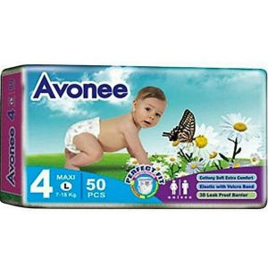 Avonee Diapers Maxi/Large (7-18kg) – 50 pcs