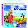 Avonee Diapers XXL 22pcs