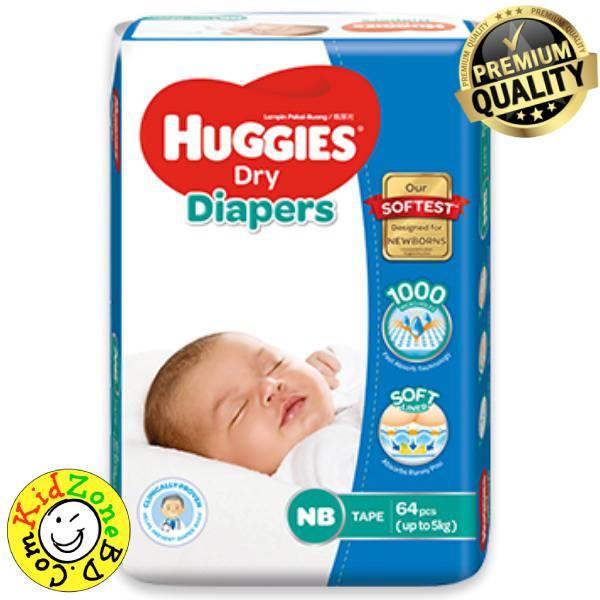 Huggies Diapers Dry Newborn