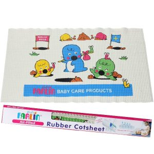 Farlin Air-Filled Rubber Waterproof Cot Sheet