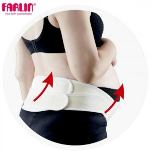 Farlin Baby Healthy Supporting Maternity Belt