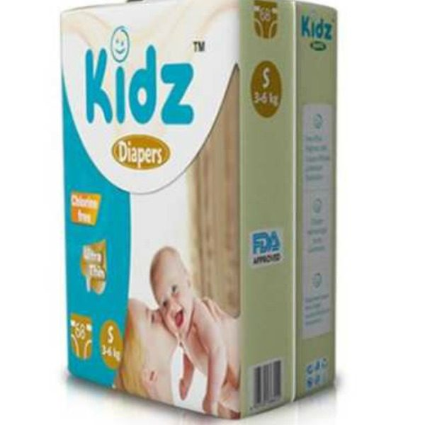 Kidz Diapers Small