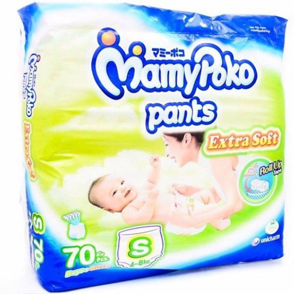 MamyPoko Thai Pant Small