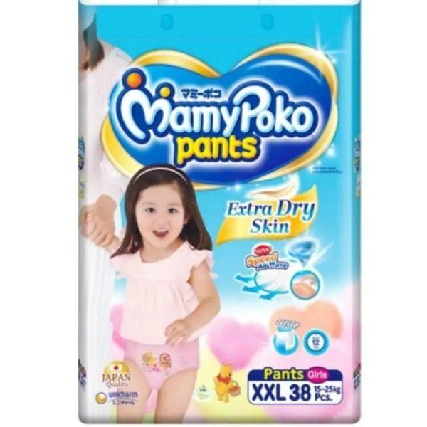 MamyPoko Thai XXL38 Pant Girls