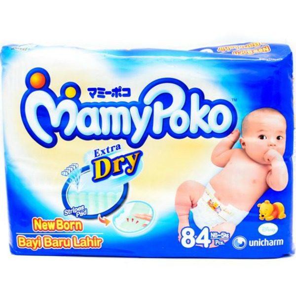 Thai MamyPoko Newborn