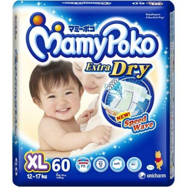 Thai MamyPoko XL
