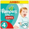 UK Pampers Pants 4